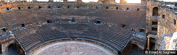 Bosra